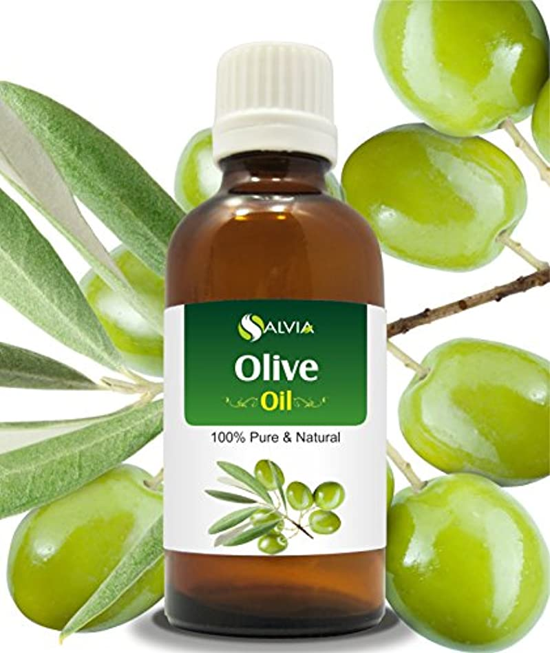 衣装検出ハイブリッドOLIVE OIL 100% NATURAL PURE UNDILUTED UNCUT CARRIER OIL 30ML