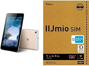 Huawei 7インチ タブレット MediaPad T1 7.0 ゴールド ※LTE, Wifiモデル RAM 2G/ROM 16G【日本正規代理店品】 & セット