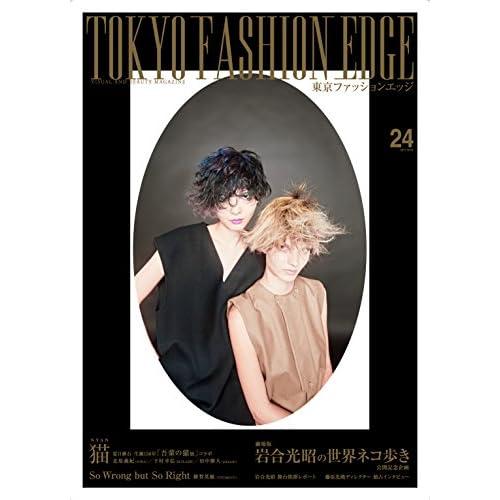 TOKYO FASHION EDGE 24 (東京ファッションエッジ)