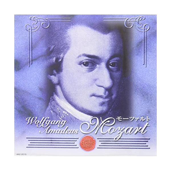 モーツァルト:ピアノ小品集の商品画像