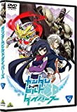 ガンダムビルドダイバーズ 5[DVD]