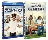 ダラス・バイヤーズクラブ[Blu-ray/ブルーレイ]