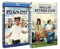 ダラス・バイヤーズクラブ [Blu-ray]