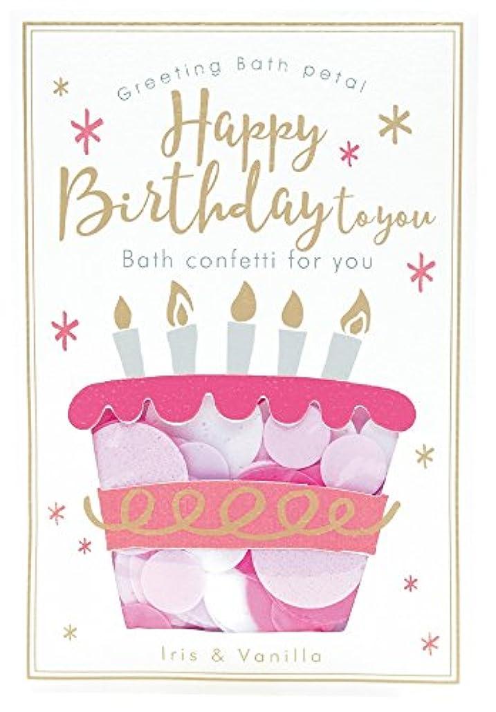 書店単に五ノルコーポレーション 入浴剤 バスペタル グリーティングバスペタル Happy Bierthday to you 12g アイリス & バニラの香り OB-GTP-1-3