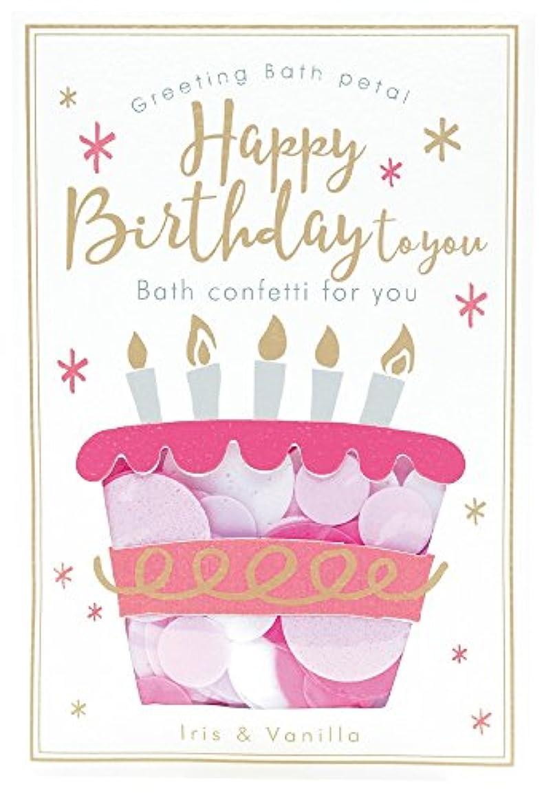 拷問スペアギャングノルコーポレーション 入浴剤 バスペタル グリーティングバスペタル Happy Bierthday to you 12g アイリス & バニラの香り OB-GTP-1-3