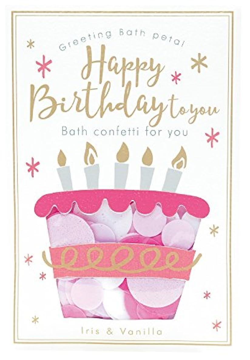 バッチ決定的普通にノルコーポレーション 入浴剤 バスペタル グリーティングバスペタル Happy Bierthday to you 12g アイリス & バニラの香り OB-GTP-1-3
