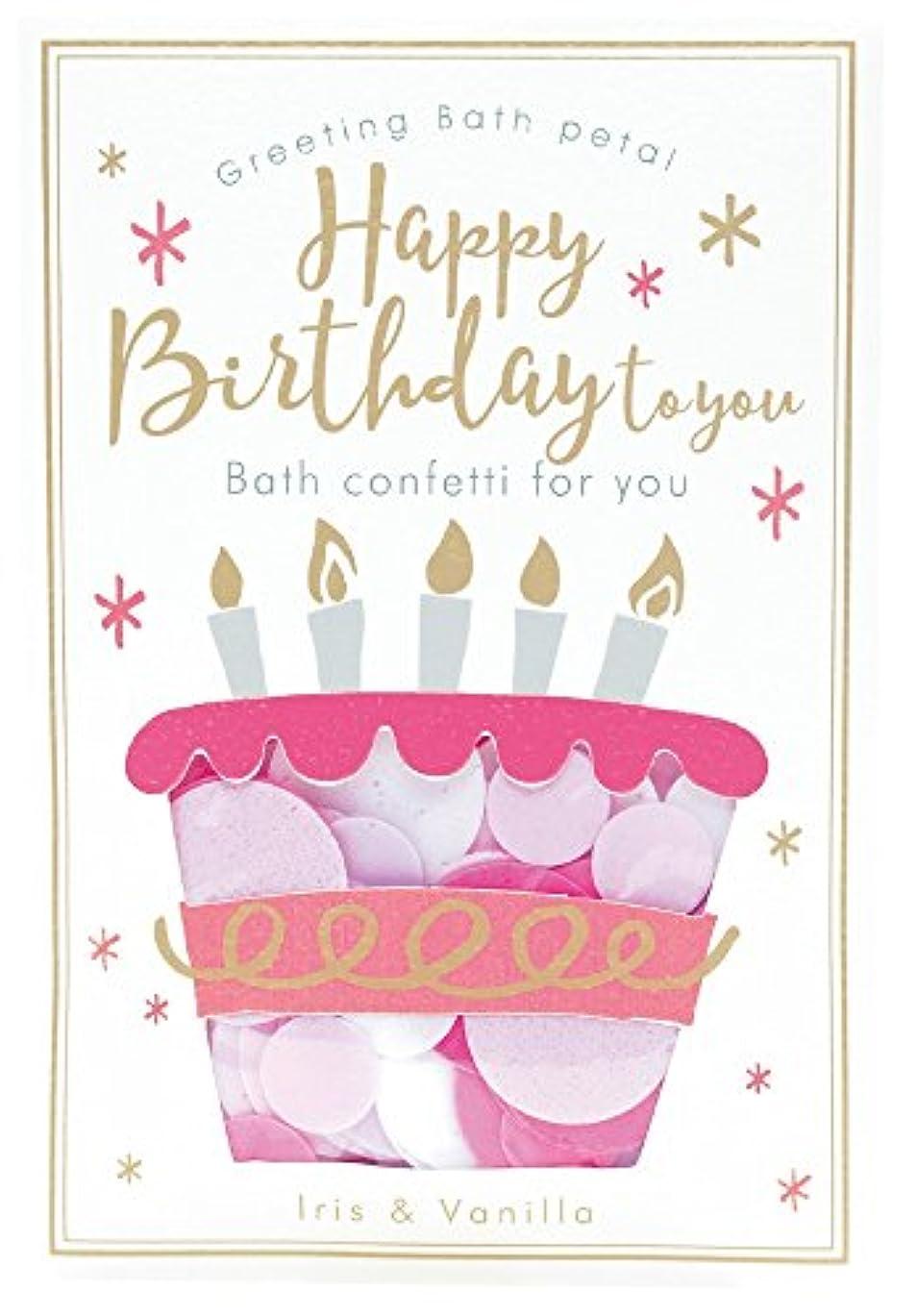 連鎖アカデミックパケットノルコーポレーション 入浴剤 バスペタル グリーティングバスペタル Happy Bierthday to you 12g アイリス & バニラの香り OB-GTP-1-3