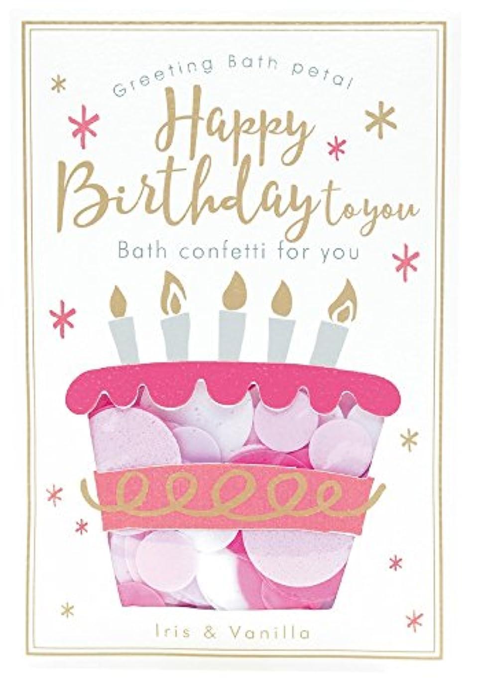 根拠法廷地平線ノルコーポレーション 入浴剤 バスペタル グリーティングバスペタル Happy Bierthday to you 12g アイリス & バニラの香り OB-GTP-1-3