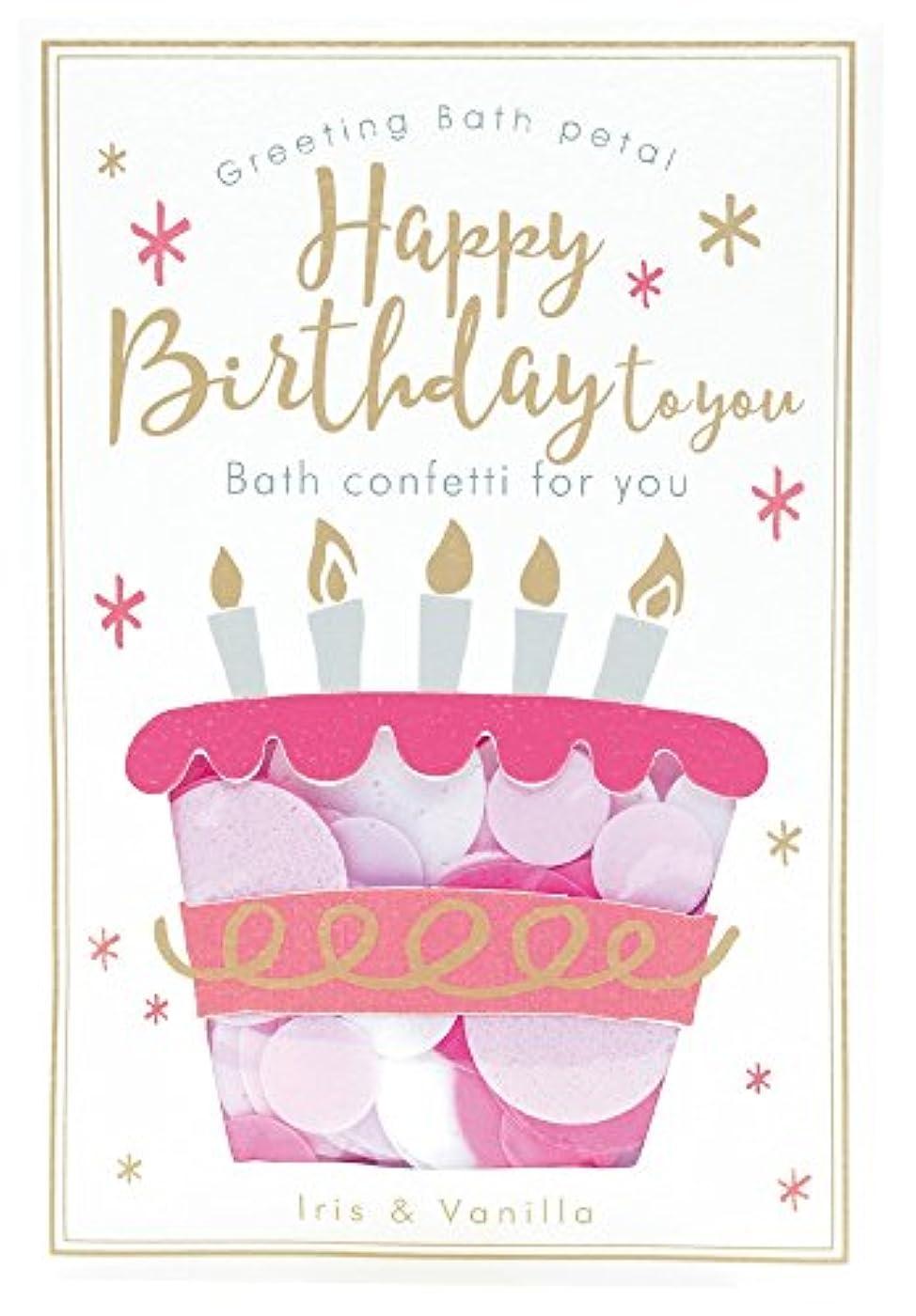 グリーンバックイル覗くノルコーポレーション 入浴剤 バスペタル グリーティングバスペタル Happy Bierthday to you 12g アイリス & バニラの香り OB-GTP-1-3