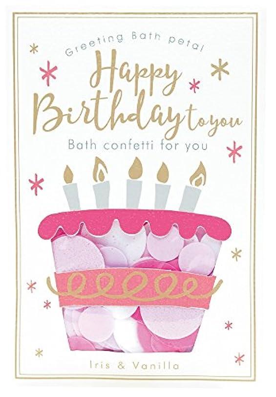 ホバープラストンノルコーポレーション 入浴剤 バスペタル グリーティングバスペタル Happy Bierthday to you 12g アイリス & バニラの香り OB-GTP-1-3