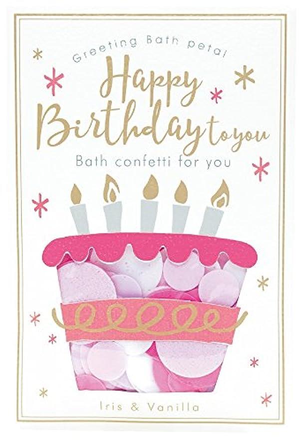 小説家昆虫昆虫ノルコーポレーション 入浴剤 バスペタル グリーティングバスペタル Happy Bierthday to you 12g アイリス & バニラの香り OB-GTP-1-3