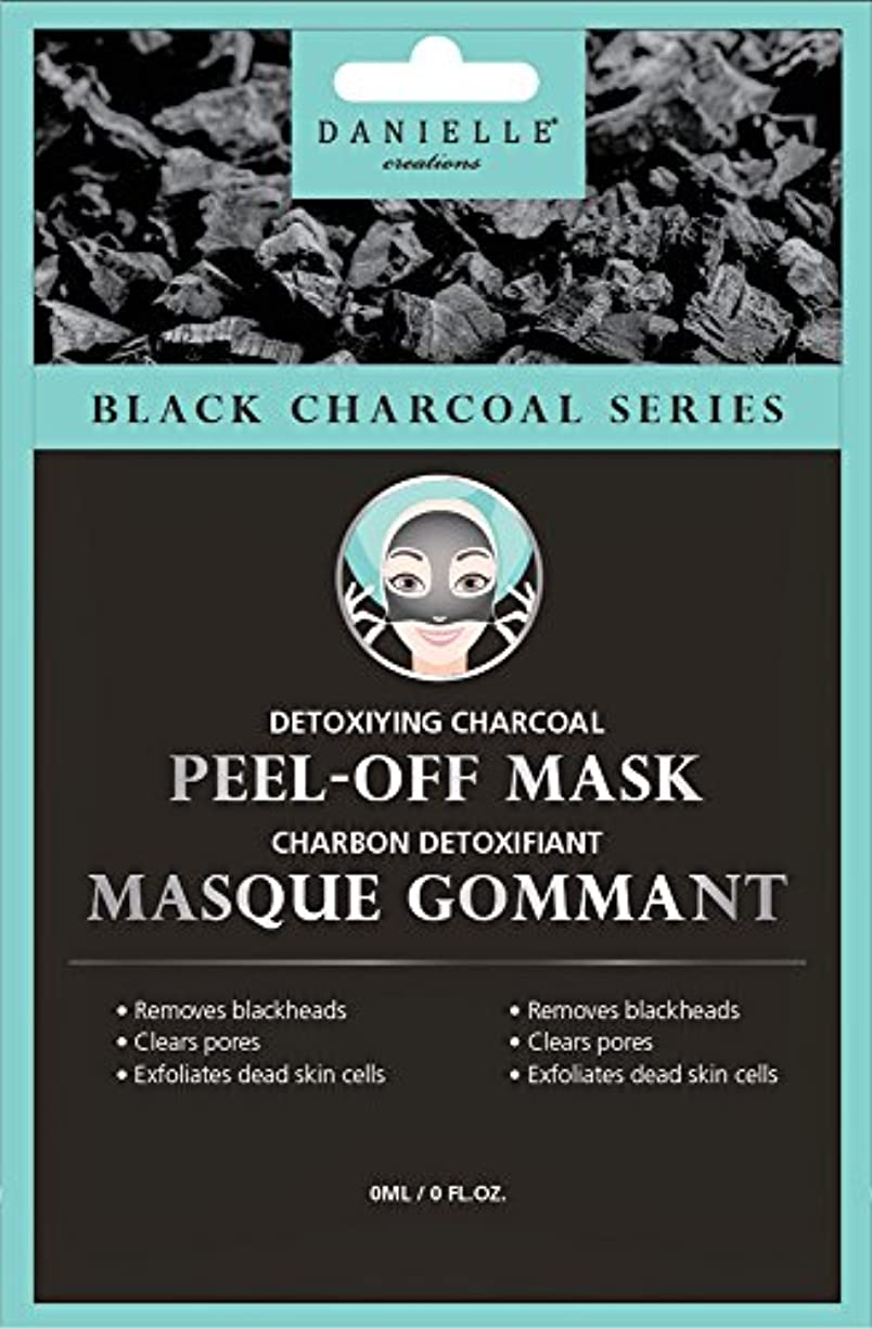 階段シールドクロールDanielle 炭ピールオフマスクを解毒、4ピース