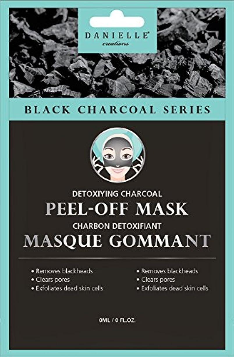 こねる太字時計Danielle 炭ピールオフマスクを解毒、4ピース