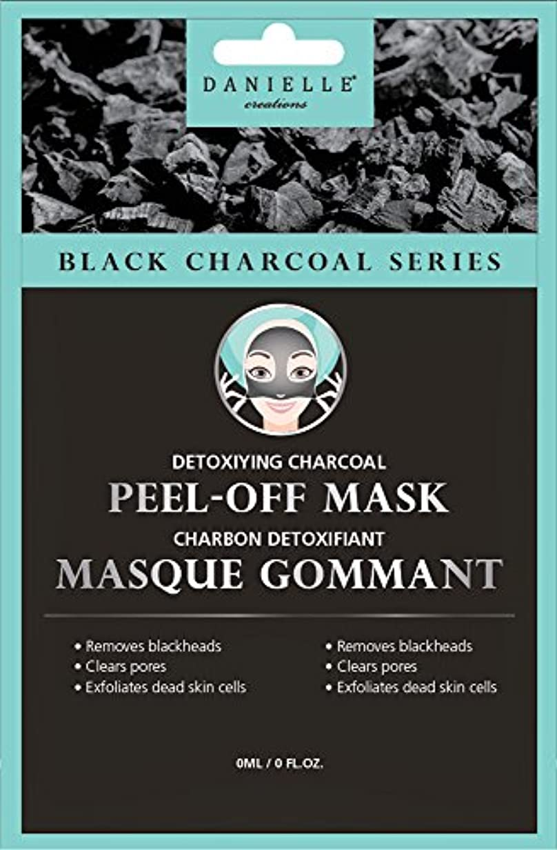 ストリーム飾り羽ホラーDanielle 炭ピールオフマスクを解毒、4ピース