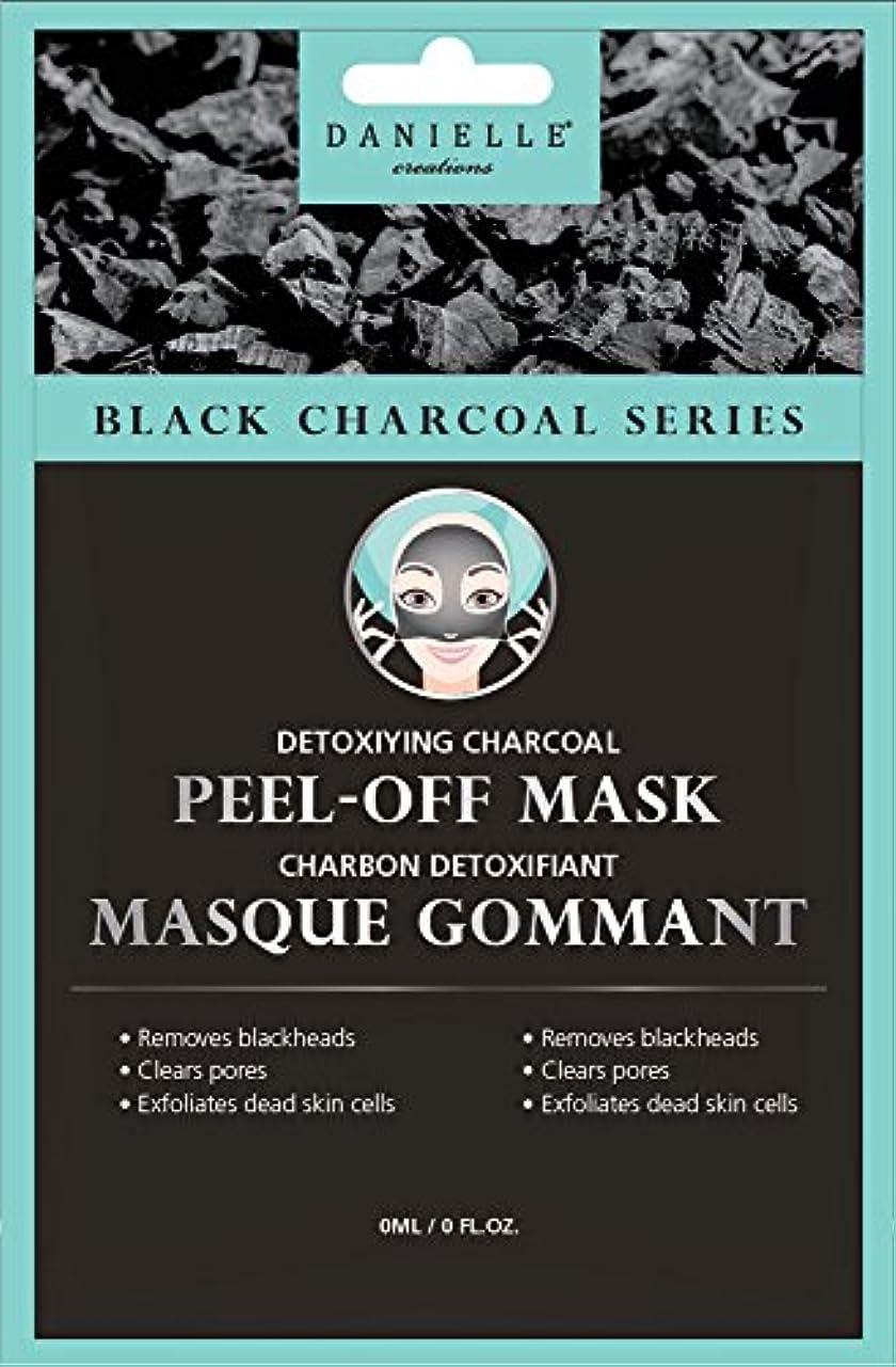 科学的誰異常なDanielle 炭ピールオフマスクを解毒、4ピース