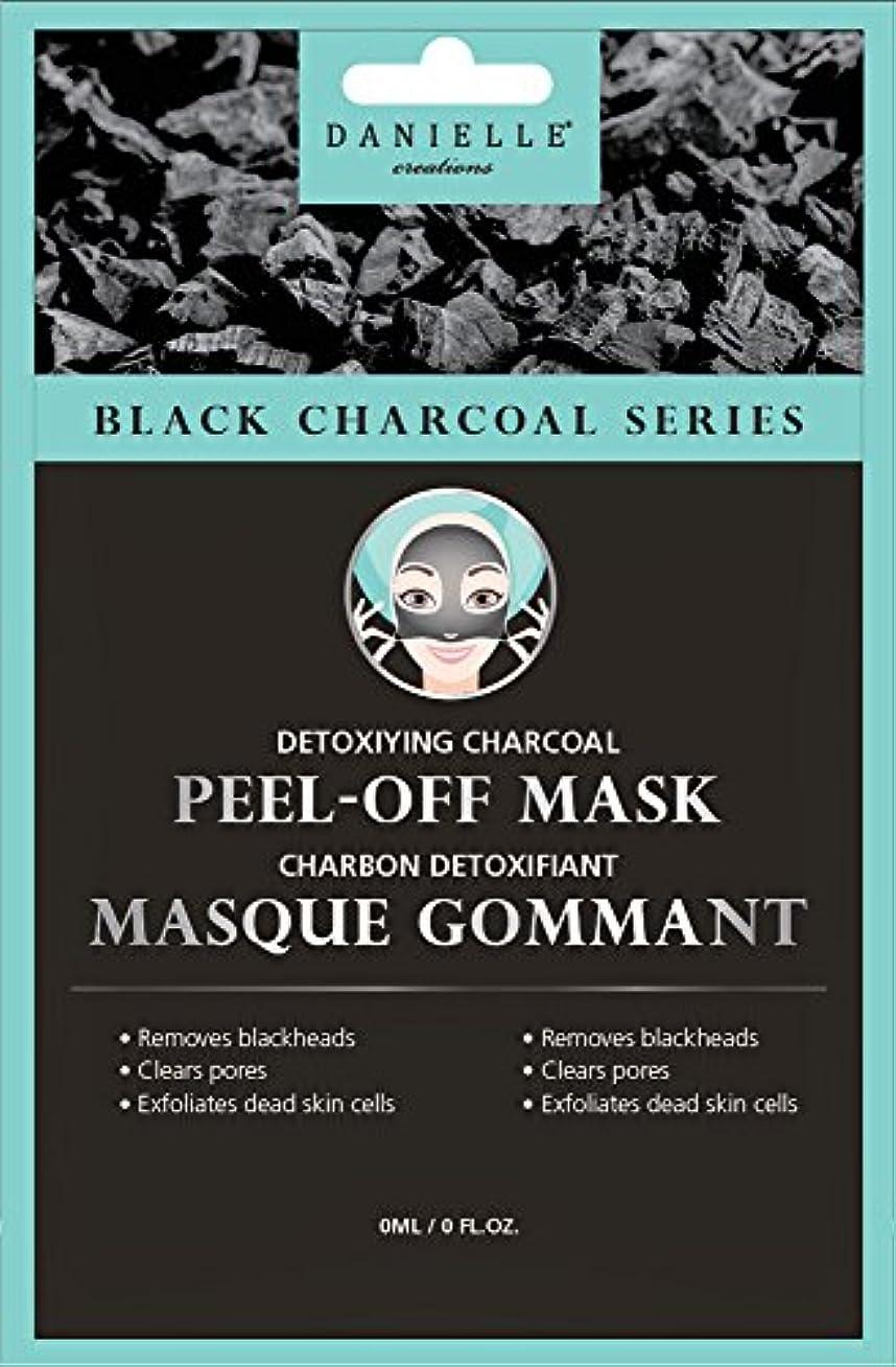 屋内降雨バレーボールDanielle 炭ピールオフマスクを解毒、4ピース