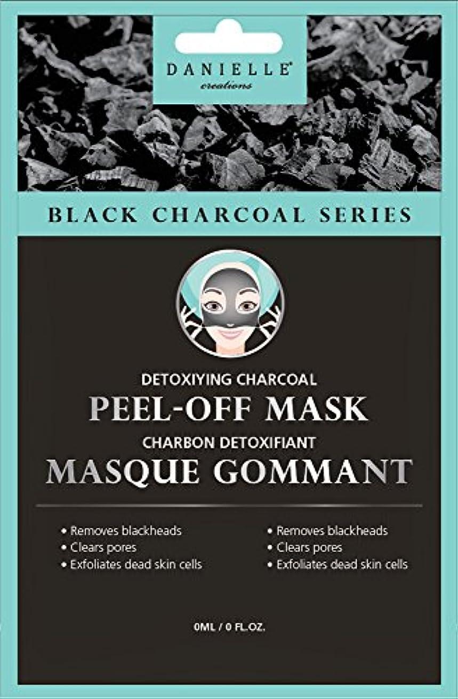ベジタリアン無力不幸Danielle 炭ピールオフマスクを解毒、4ピース