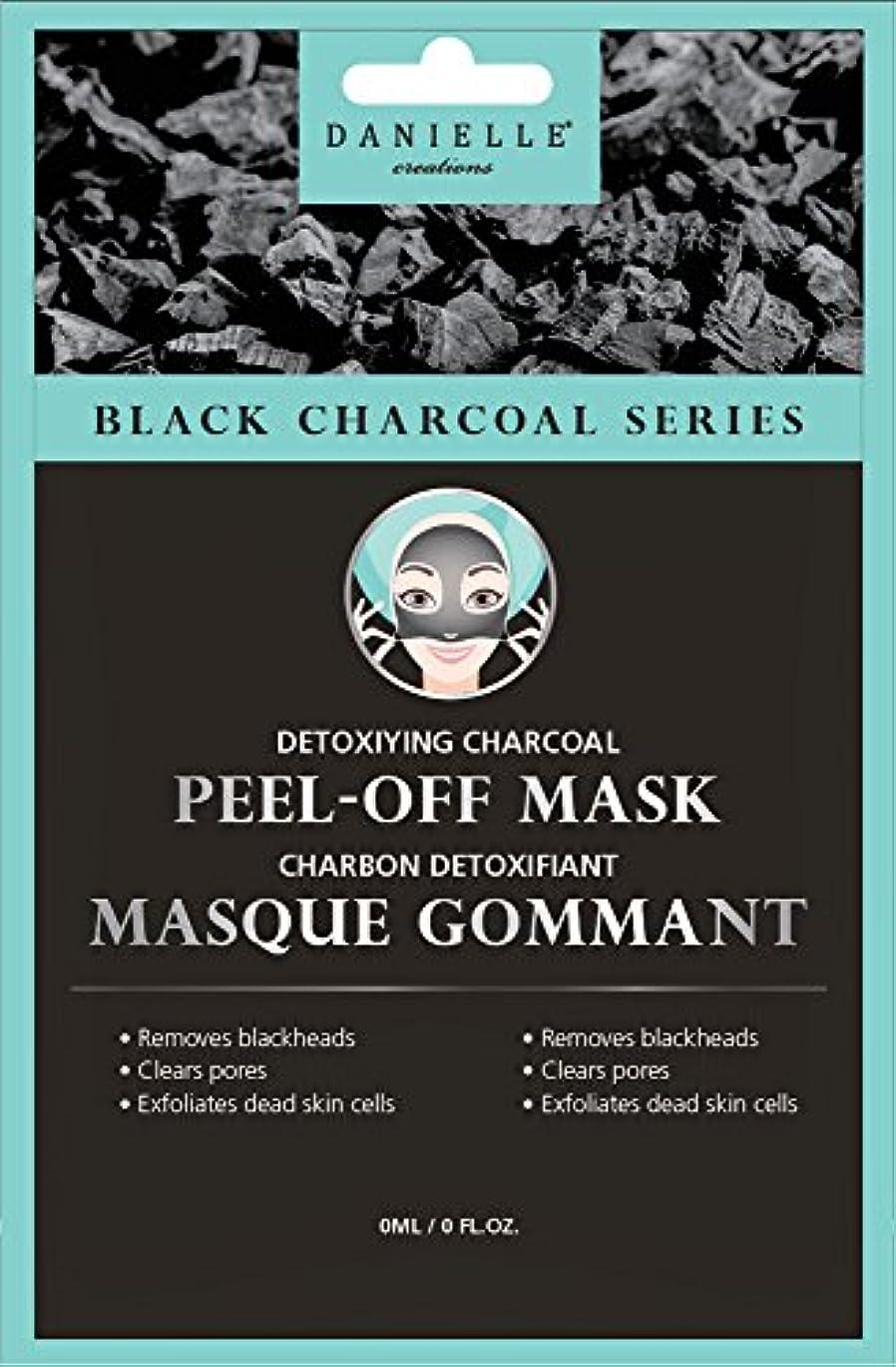 タール大型トラックではごきげんようDanielle 炭ピールオフマスクを解毒、4ピース