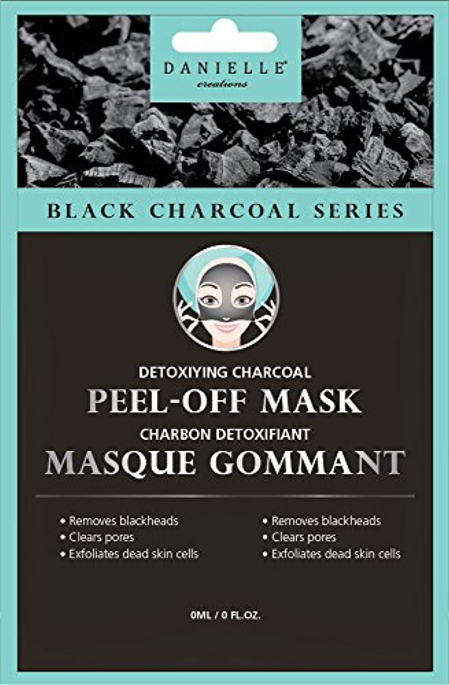 Danielle 炭ピールオフマスクを解毒、4ピース