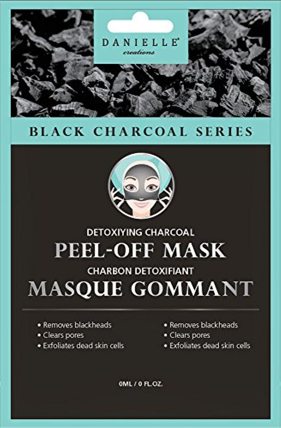 踊り子誓うやがてDanielle 炭ピールオフマスクを解毒、4ピース