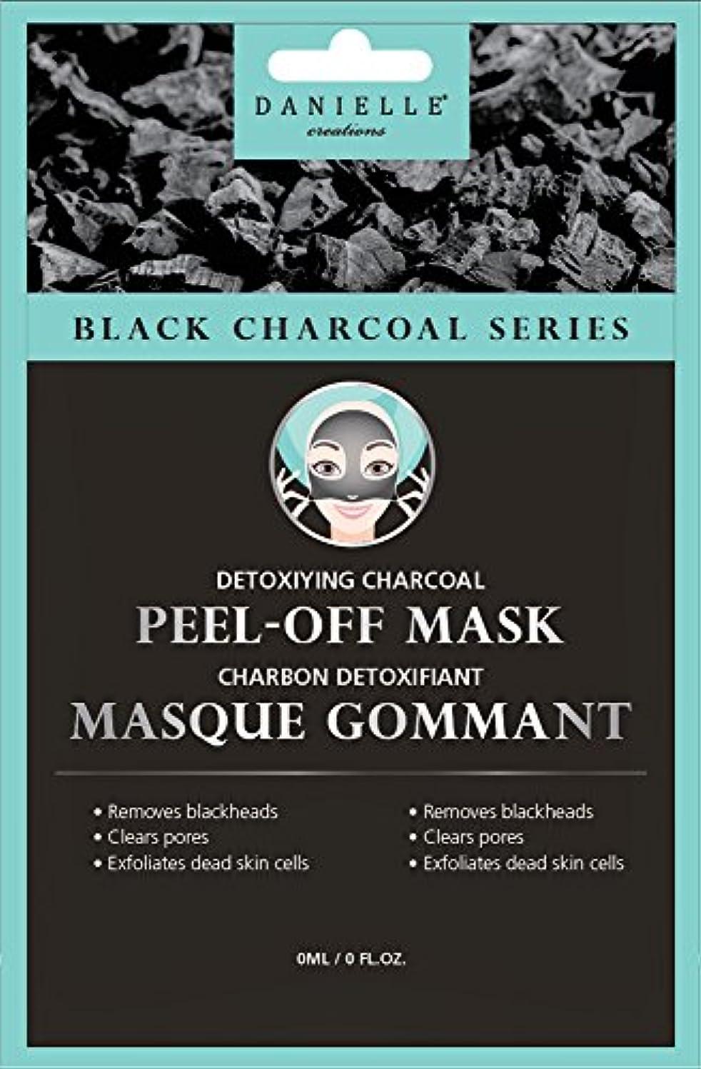 破滅的な約愛情深いDanielle 炭ピールオフマスクを解毒、4ピース