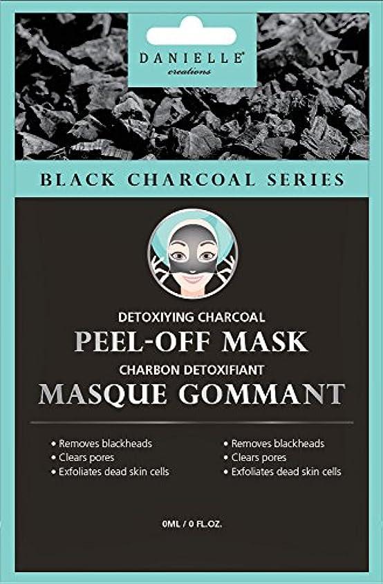歌詞パス安いですDanielle 炭ピールオフマスクを解毒、4ピース