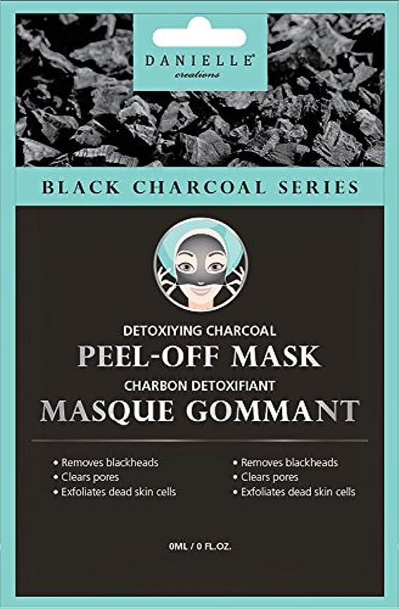 膨張する周術期征服者Danielle 炭ピールオフマスクを解毒、4ピース