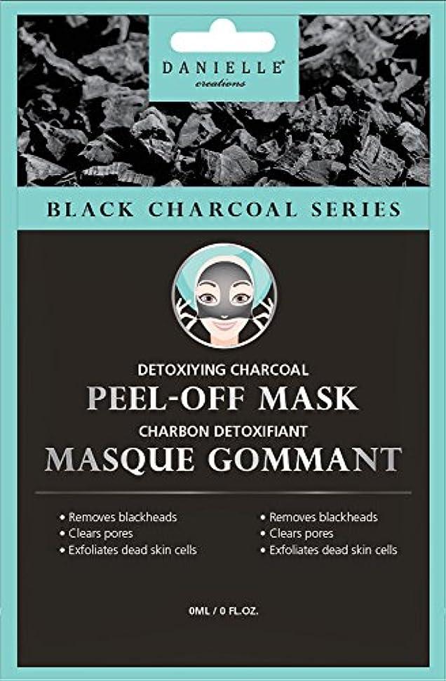 材料緯度人類Danielle 炭ピールオフマスクを解毒、4ピース