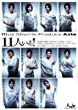 Blue Shuttle Produce Axle 11人いる![DVD]