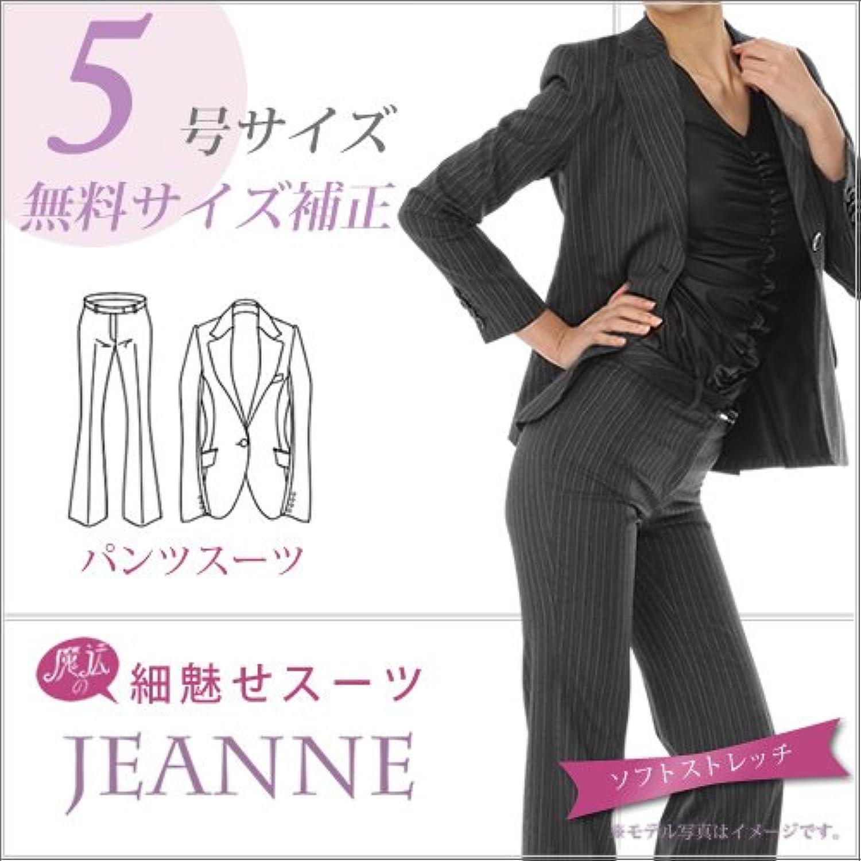 (ジェンヌ) JEANNE 魔法の細魅せスーツ ブラック ストライプ 黒 5 号 レディース スーツ セミノッチ衿 ジャケット フレアパンツスーツ ストレッチ 小さいサイズ 生地:6.ブラックストライプ(43204-20/S)