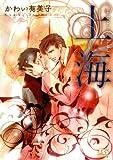 上海 / かわい 有美子 のシリーズ情報を見る