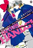 コミックス / 松本 ケンタロウ のシリーズ情報を見る