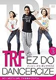 アウトドア用品 TRF イージー・ドゥ・ダンササイズ EZ DO DANCERCIZE DISK3