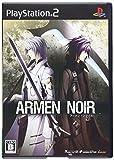 「アーメン・ノワール(ARMEN NOIR)」の画像
