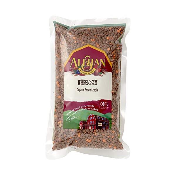 アリサン 茶レンズ豆 500gの商品画像