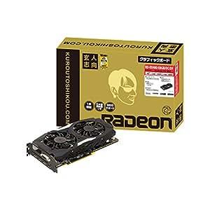 玄人志向 ビデオカードAMD RADEON RX480搭載 RD-RX480-E8GB/OC/DF