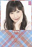 クリアファイル付 (卓上)AKB48 渡辺麻友 カレンダー 2015年