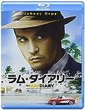 ラム・ダイアリー[Blu-ray/ブルーレイ]