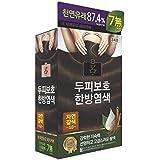 アモーレパシフィック呂[AMOREPACIFIC/Ryo] Jayang Yunmoグレーヘアカバー 5.0 ナチュラルブラウン(Natural Brown)