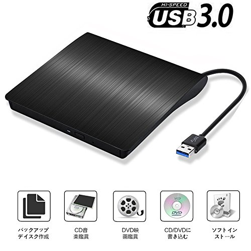 USB 3.0外付け DVD ドライブ DVD プレイヤー ポータブルドライブ CD/DVD読取・書込 DVD±RW CD-RW USB3.0/2....