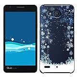 「Breeze-正規品」iPhone ・ スマホケース ポリカーボネイト [透明] キュア フォンPX カバー Qua Phone PX