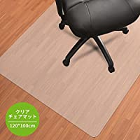 チェアマット クリア デスク足元マットJOOCII 1000*1200*1.5mm 床を保護する 下敷 おくだけ吸着 フローリング/床暖房対応