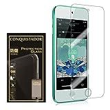星野商店 プロテクト 液晶保護ガラス Apple iPod touch 第6世代・第5世代用 強化ガラス 0.33mm 2.5D 硬度9H ラウンドエッジ加工