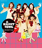 超 HAPPY SONG(初回生産限定盤C)