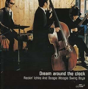 Dream around the clock