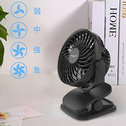 AngLinkUSB扇風機卓上扇風機小型携帯クリップ式USB充電超静音大風量4段階調節360度角度調整黒色