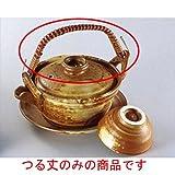 土瓶蒸し Ⅰ形土瓶むし つる丈 日本製 国産 料亭 旅館 和食器 飲食店 業務用