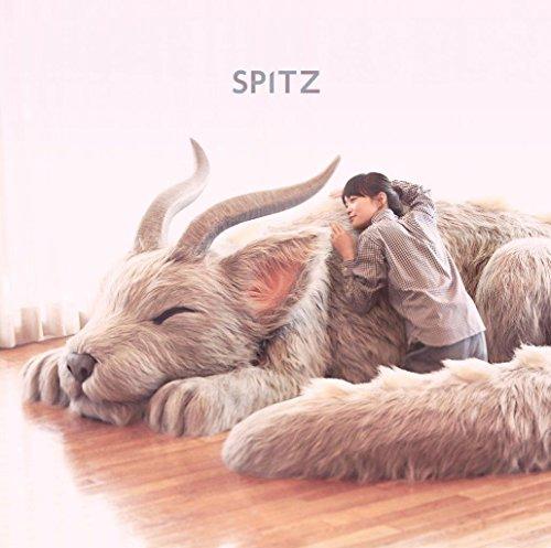 醒めない / スピッツ