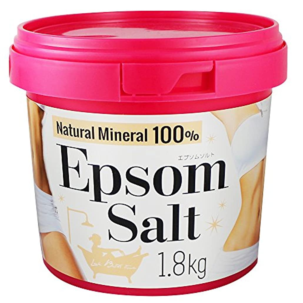 おしゃれなピストン軽量エプソムソルト バケツ入りバスソルト 1.8kg