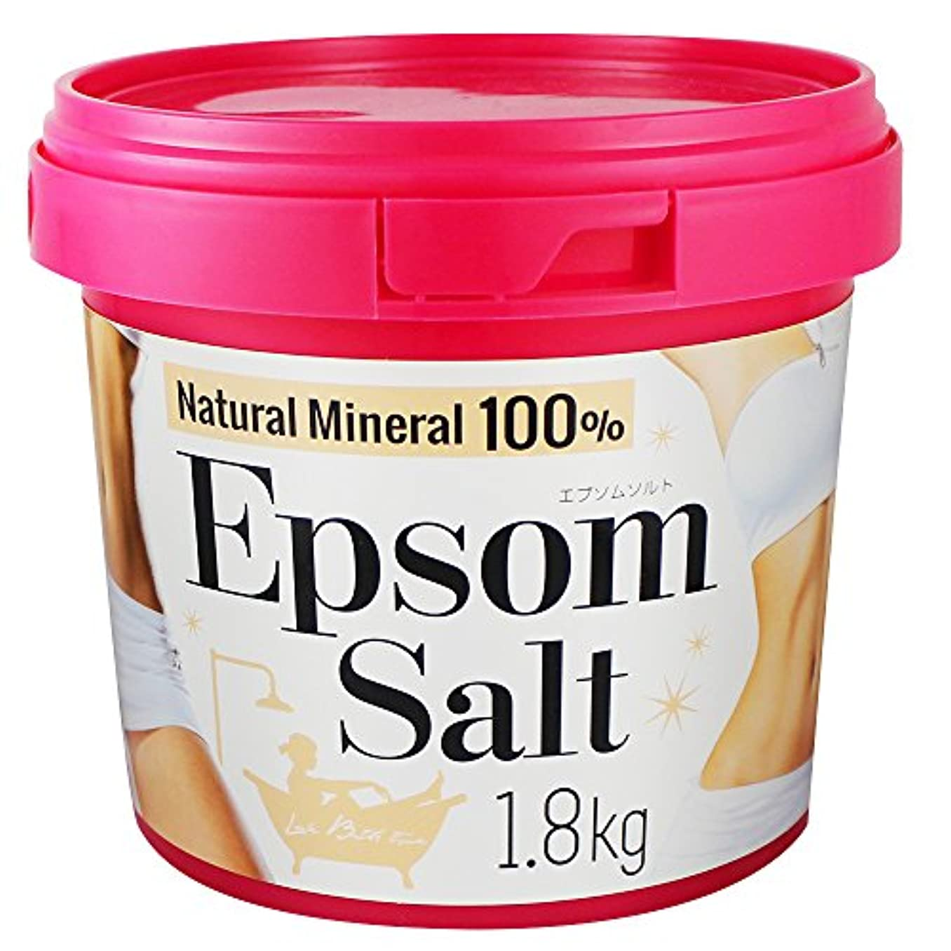 鎮痛剤治安判事粘着性エプソムソルト バケツ入りバスソルト 1.8kg